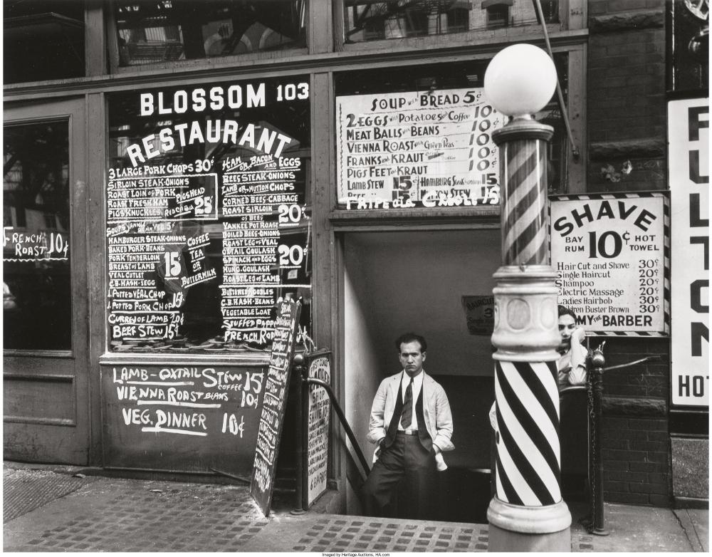 Ресторан на Бауэри,103, 24 октября 1935 года.