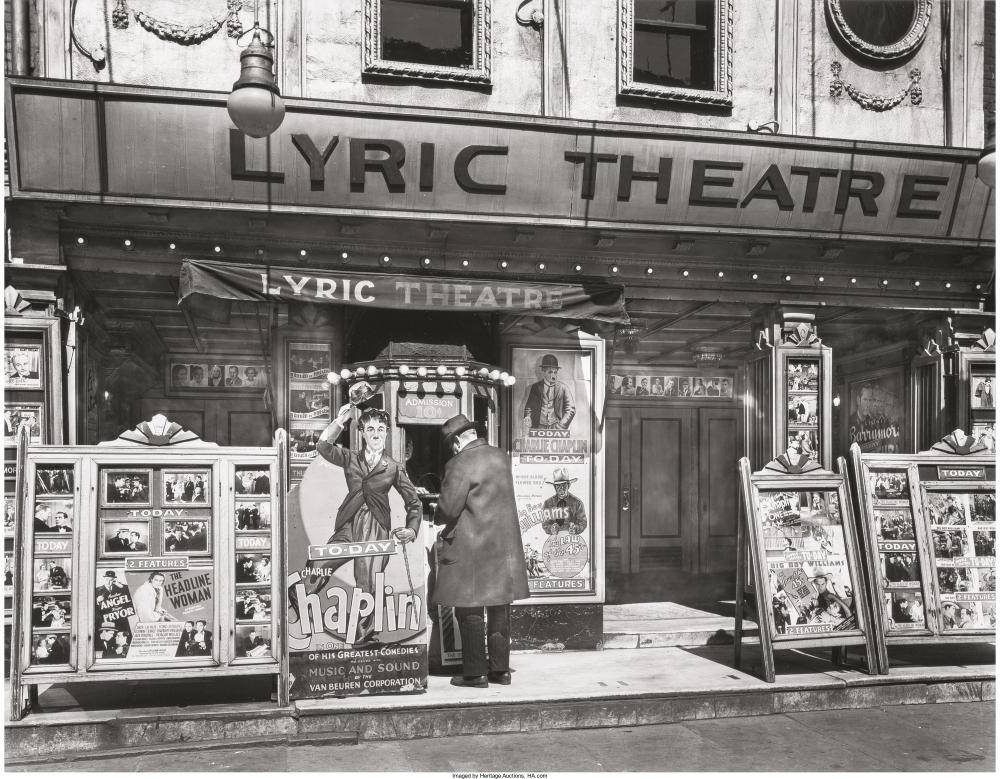 Театр «Лирика», Третья авеню, 100, 24 апреля 1936 года.