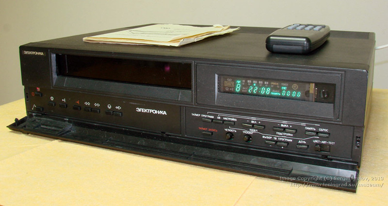 Видеомагнитофоны, которые выпускали в СССР