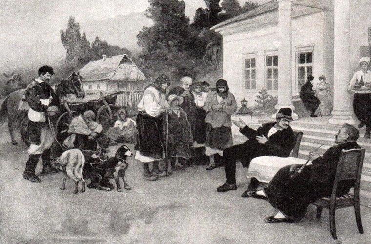 И. Ижакевич. Крепостных меняют на собак