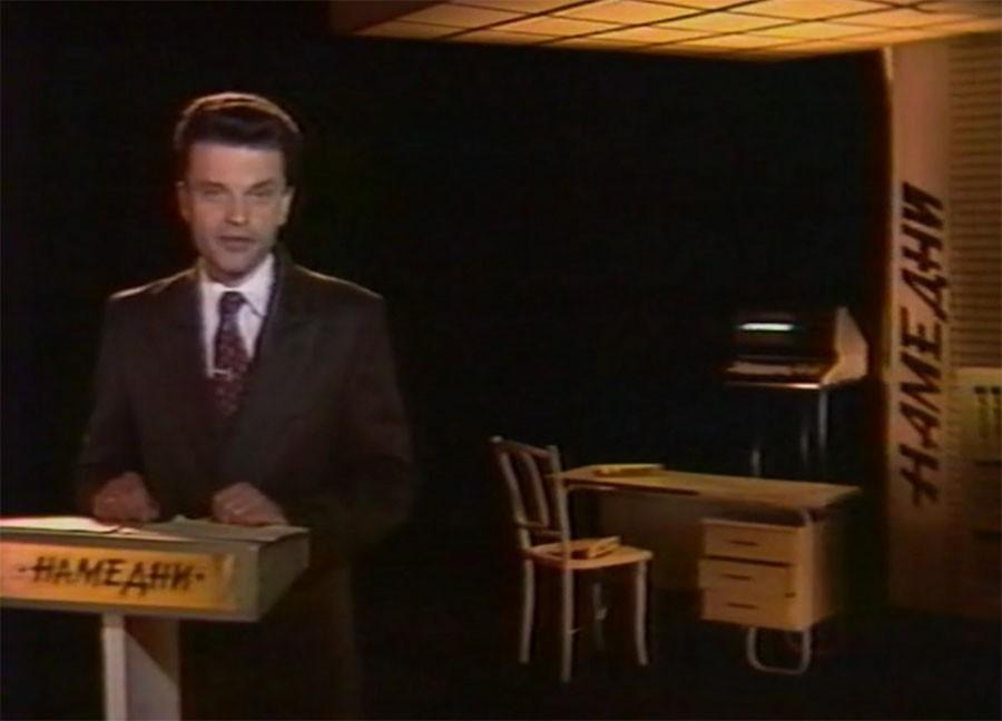 Какие телевизионные программы мы смотрели в 90-е