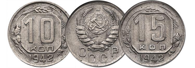 Самые дорогие и ценные монеты СССР