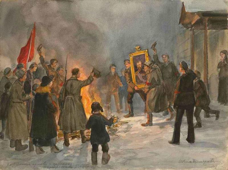 Сжигание орлов и царских портретов
