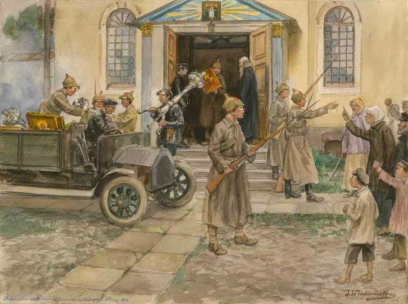 Реквизиция церковного имущества