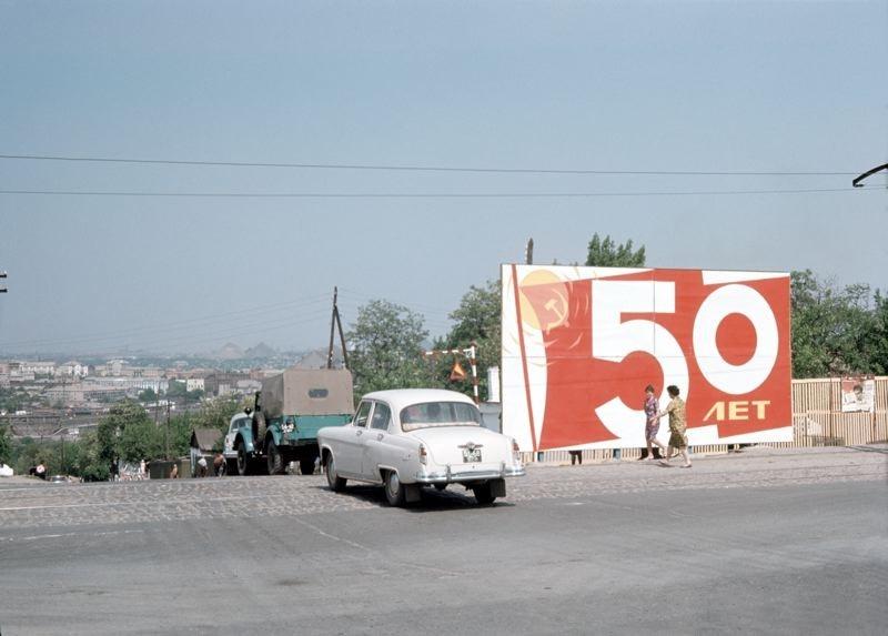 Советский Крым в 1967 году глазами Георга Одднера