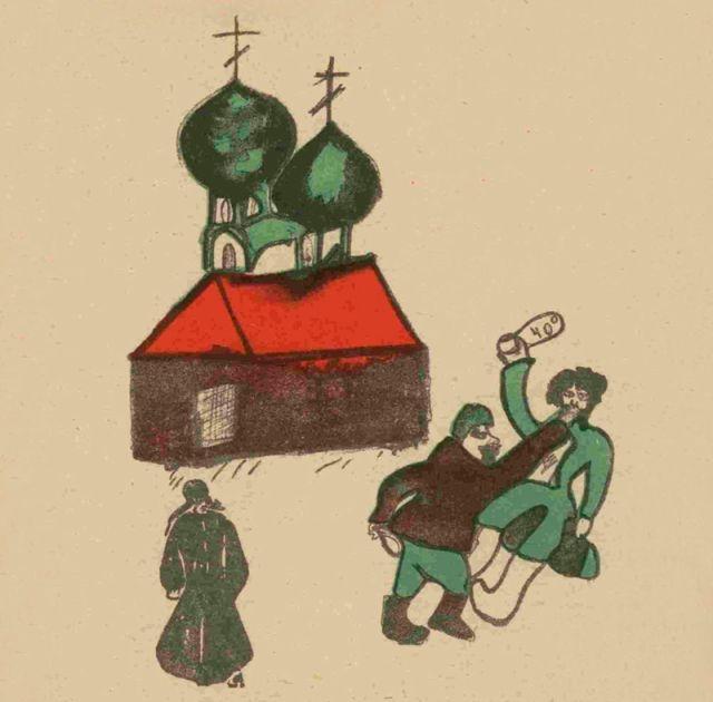 «Пьяное Рождество». Валентина, 10 лет, Журнал «Чиж», 1931 год.