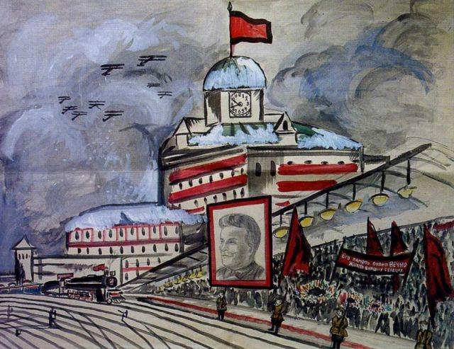 Памяти Кирова. Толя Левитин, 12 лет, Москва. 1934 год.