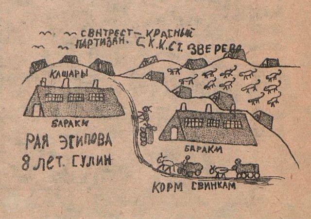 Свинтрест «Красный партизан». Рисунок Раи Эсиповой, 8 лет. Журнал «Мурзилка», 1932 год.