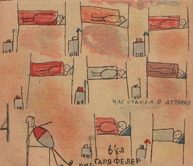 Тихий час в детском саду. Галя Фелер, 6,5 лет.