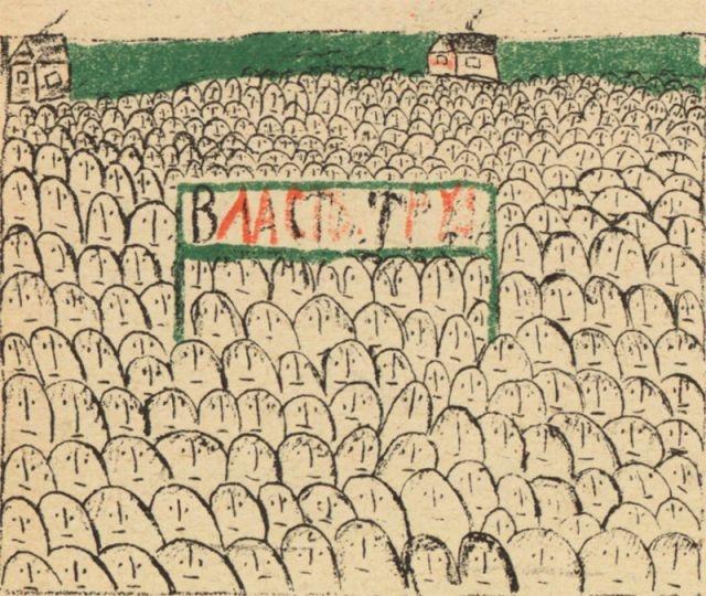 Власть труда. Рисунок Нины К. 1931 год.