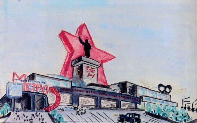 Социалистический город. Н. Маслаков, 14 лет, 1934.