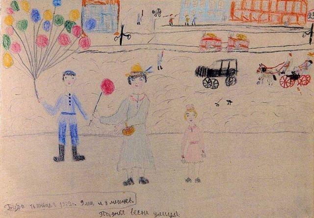 Городской пейзаж. Елена, 9 лет Москва, 1932.