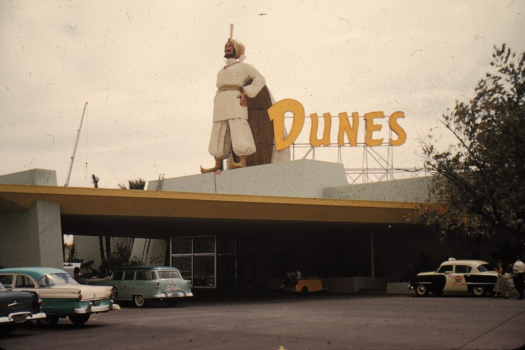 Отель Дюны, Лас-Вегас