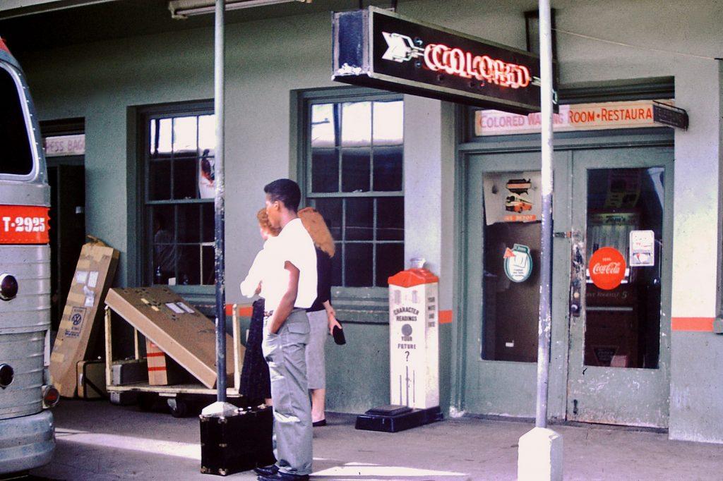 Автовокзал с залом ожидания для цветных, 1959 год
