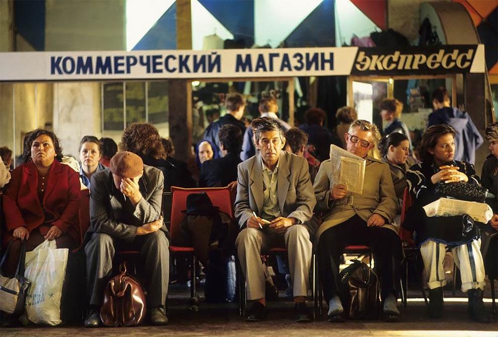 Москва. Зал ожидания на Белорусском вокзале. 1991