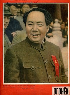 Цветные снимки Китая 1950 г.