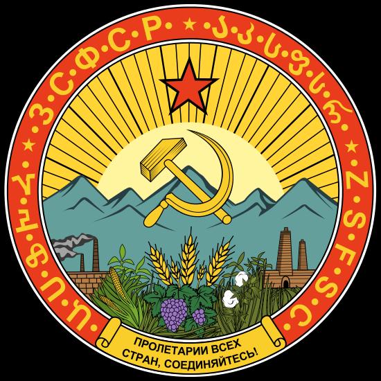 Гербы союзных республик СССР