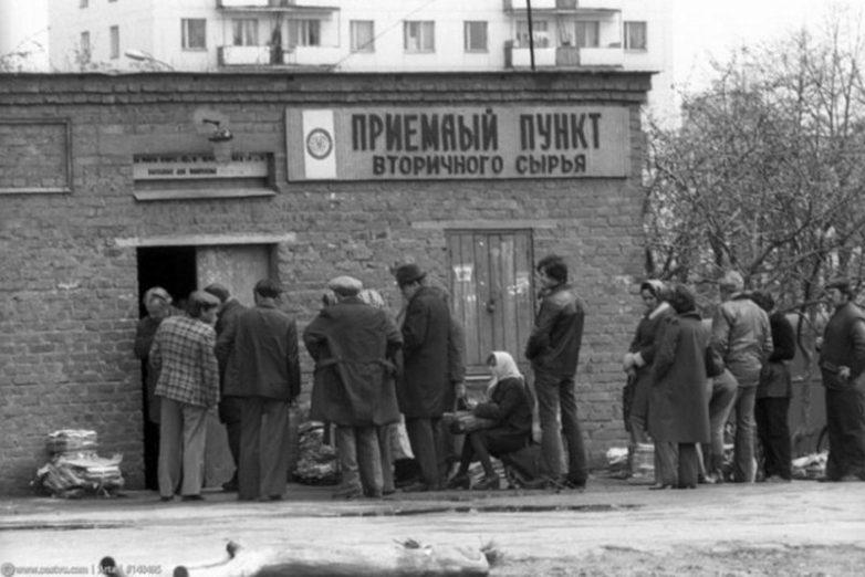Приём макулатуры в обмен на книжные абонементы (талоны), 1980–е годы, СССР