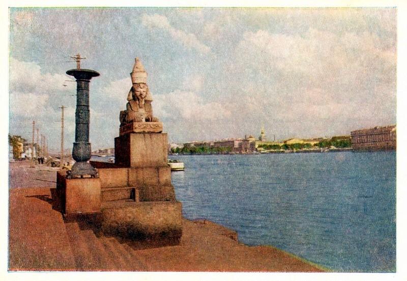 Ленинград (Санкт-Петербург) в 1952 году