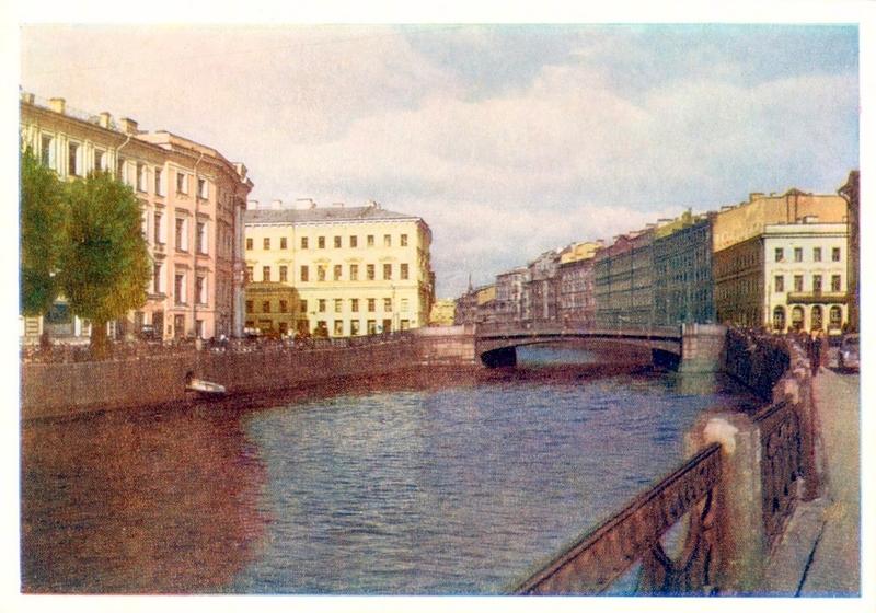 Река Мойка рядом с Невским проспектом - центральной городской улице