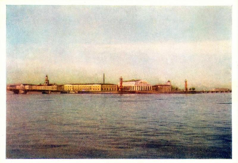 Вид через реку Неву на Васильевский остров