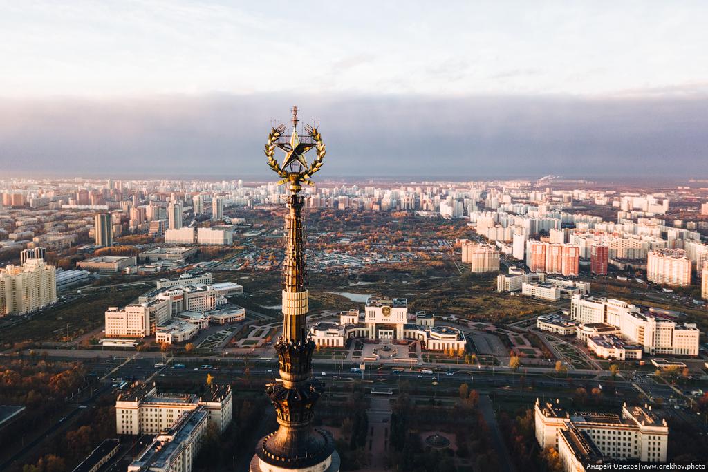 Главный университет России