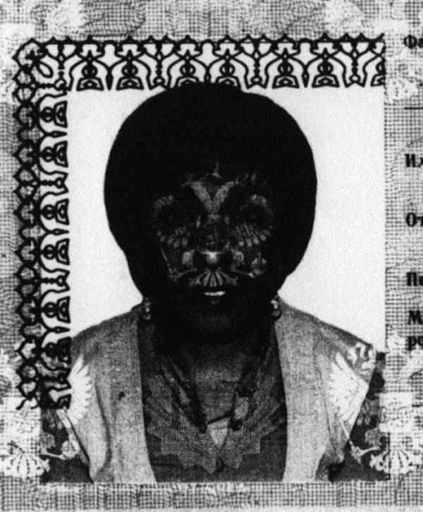 Жуткие ксерокопии российских паспортов