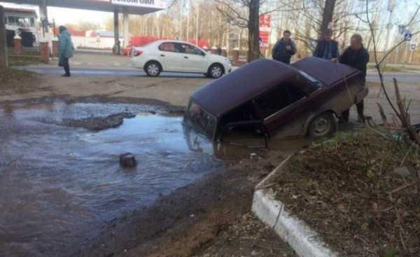 Самые опасные российские дороги