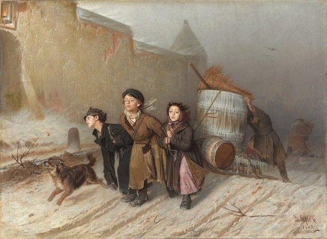 """""""Тройка"""", 1866"""