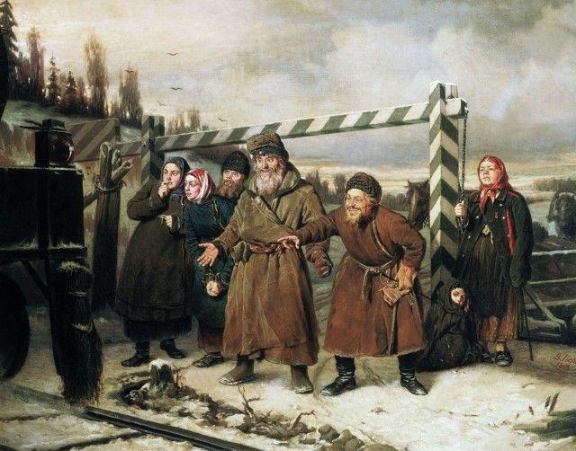 Сцена у железной дороги, 1868