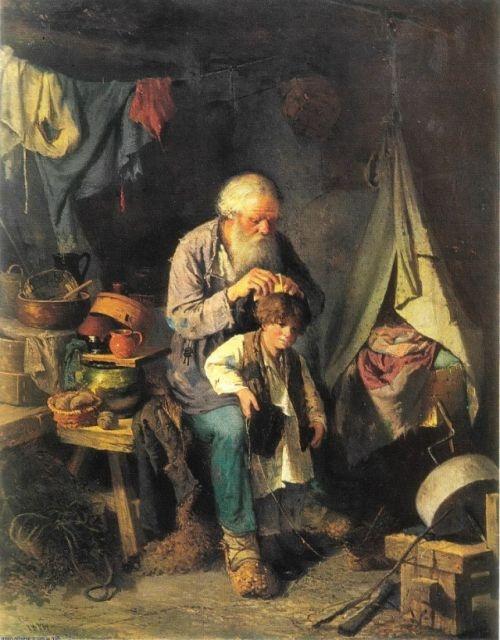 Дедушка и внучек, 1871