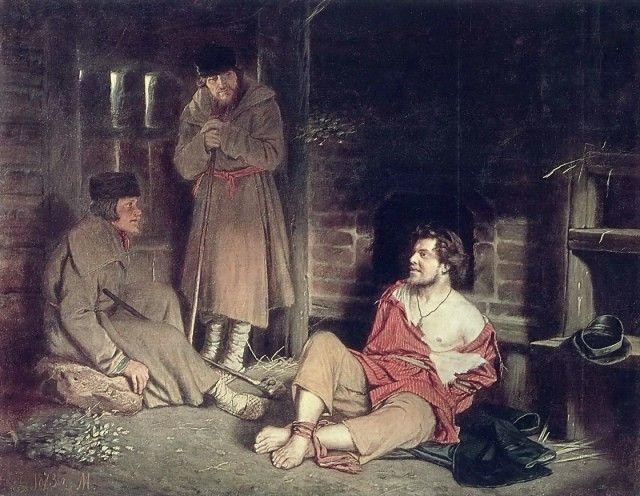 Отпетый, 1873