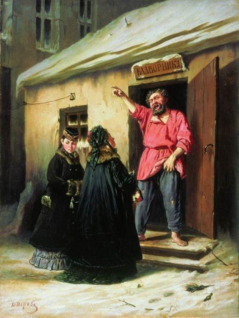 Дворник, отдающий квартиру барыне, 1878