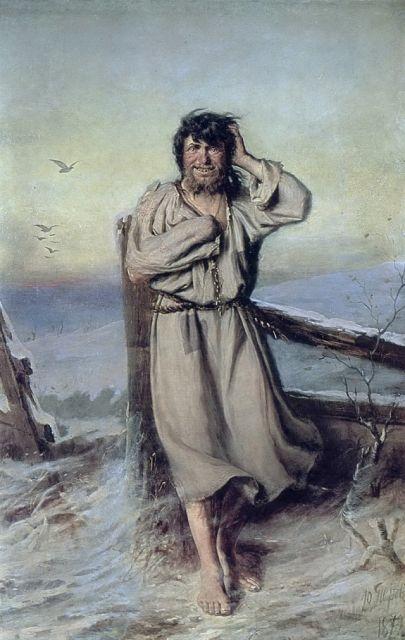 Блаженный, 1879