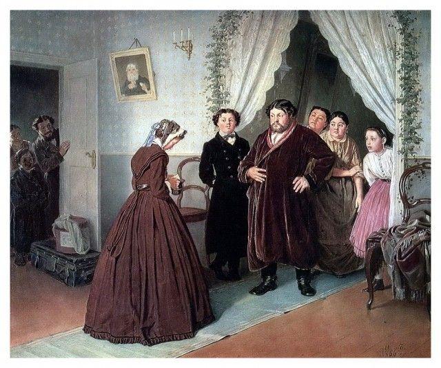 Приезд гувернантки в купеческий дом, 1866