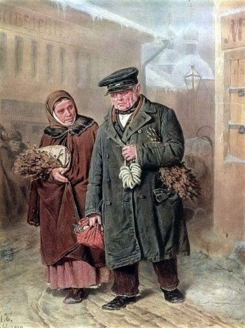 «Чистый понедельник», 1866