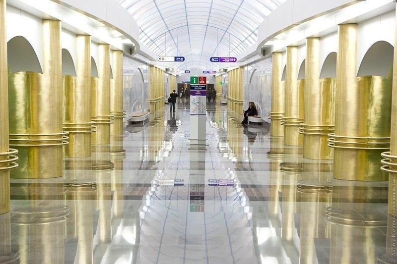 Станция «Международная»