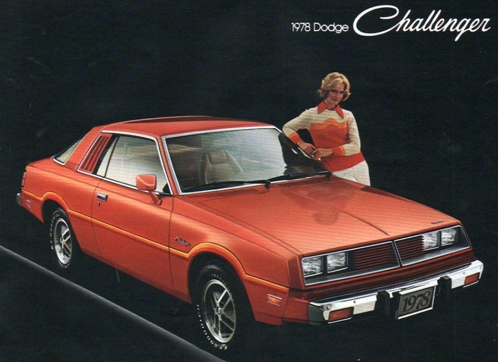 Dodge Challenger (1978-1983)