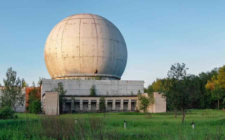 Старый гигантский купол радиолокационной антенны, часть прежней системы противоракетной обороны в Наро-Фоминске: