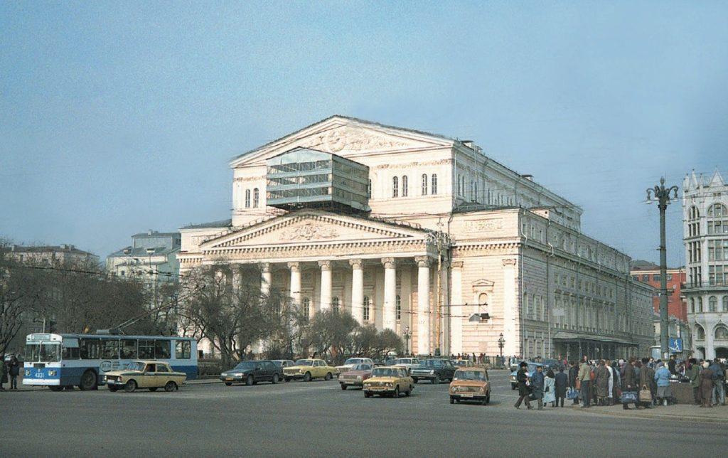 Взгляд на Москву сразу после распада СССР