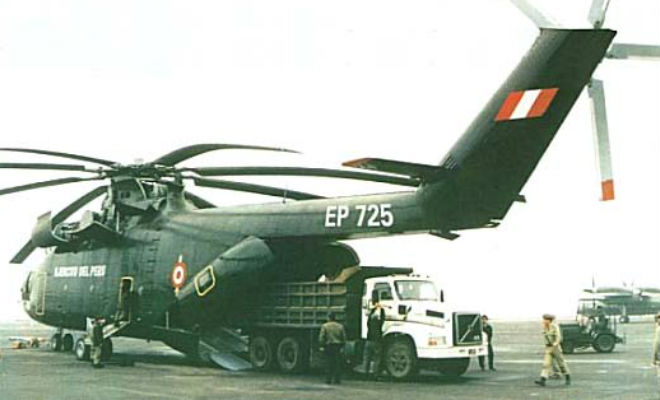 Самый большой вертолет СССР