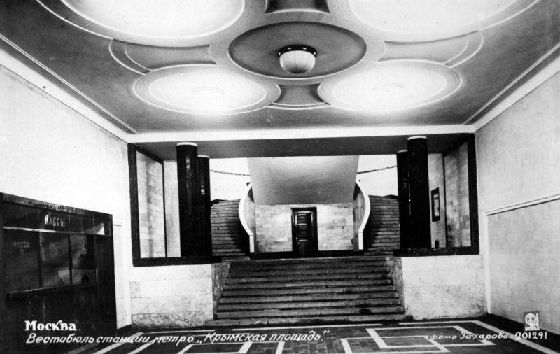 Фотографии московского метро 1935 года
