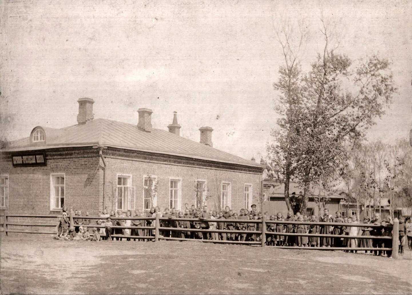 Старинные снимки Москвы XIX и XX веков